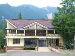 Cazare CONDOR HOTEL